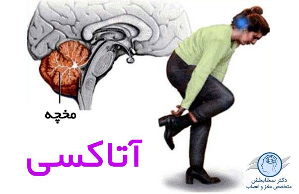 waewad